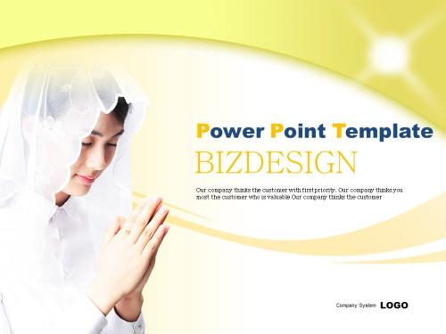 bizdesign-gcn1255G.jpg