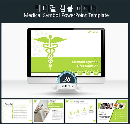 medical-symbol-post.jpg