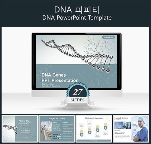 DNA-post.jpg