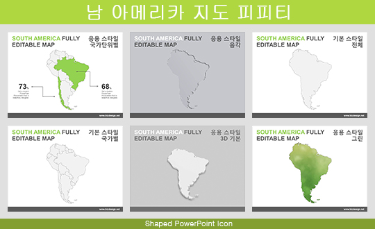07-post-south-america-map.jpg