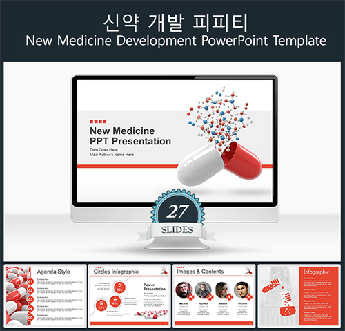 post-new-medicine.jpg