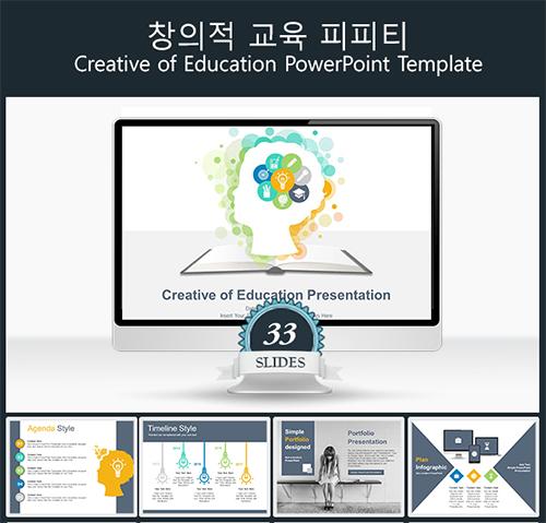 post-creative-edu.jpg