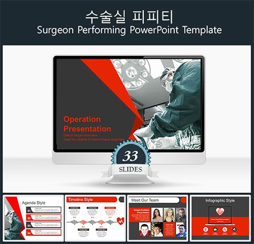 post-Surgeon.jpg