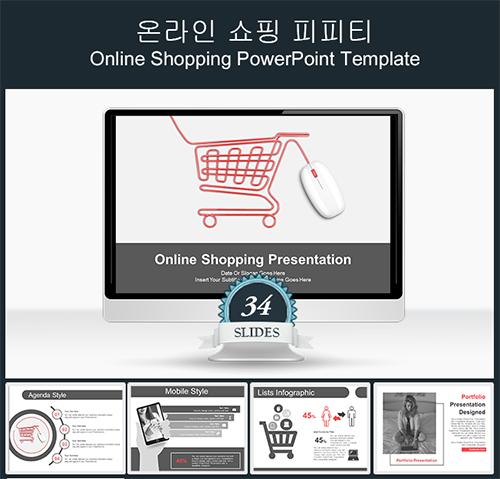 post-online-shopping.jpg
